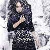 Sarah Brightman: When A Child Is Born hoesje