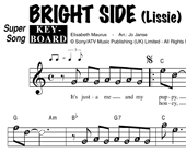 Bright Side - Lissie